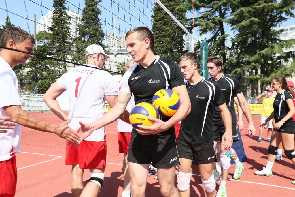 Волейбол для работников