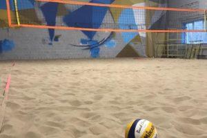 Где поиграть в волейбол на Ленинском проспекте