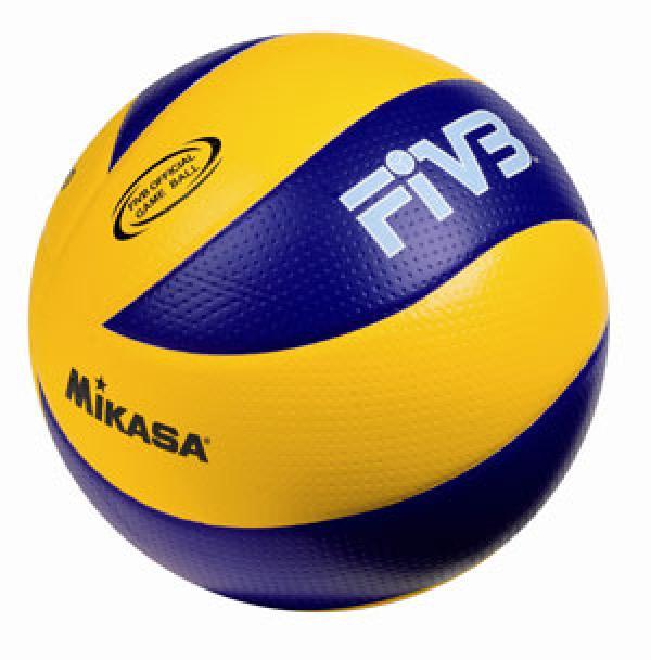 Волейбольный мяч для классики